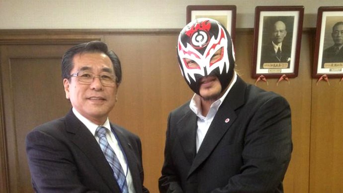 Japanese 'Skull Reaper' banned from city council duty over wrestling mask