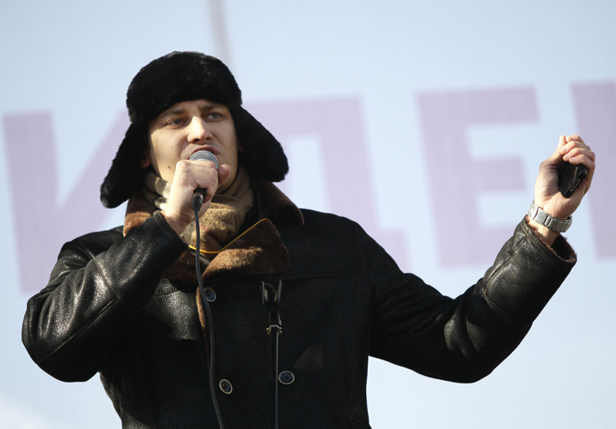 "Dmitry Gudkov speaking at the rally ""For Fair Elections"" on Novy Arbat street (RIA Novosti / Valeriy Melnikov)"