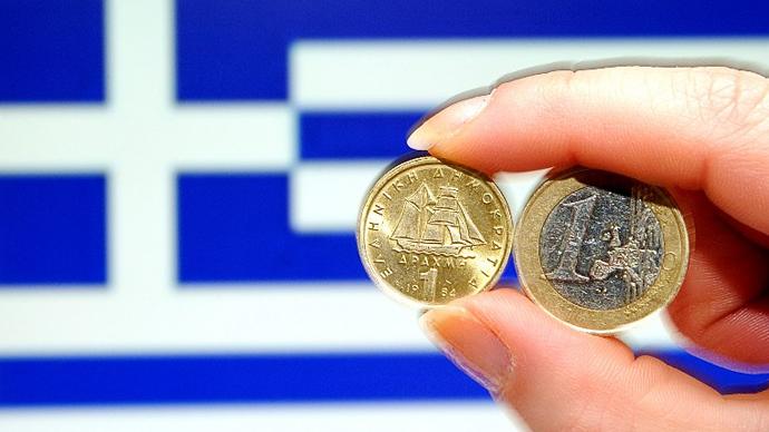IIF warns Greece needs more money, says it's unlikely to replicate Irish success