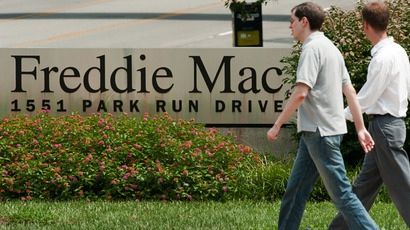 Investment group sues US Treasury over Fannie Mae & Freddie Mac bailouts
