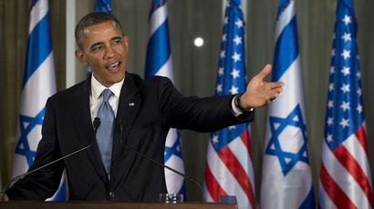 US President Barack Obama speaks during a joint press conference with Israeli Prime Minister Benjamin Netanyahu (unseen) at the Prime Minister's Residence in Jerusalem, on March 20, 2013.(AFP Photo / Saul Loeb)