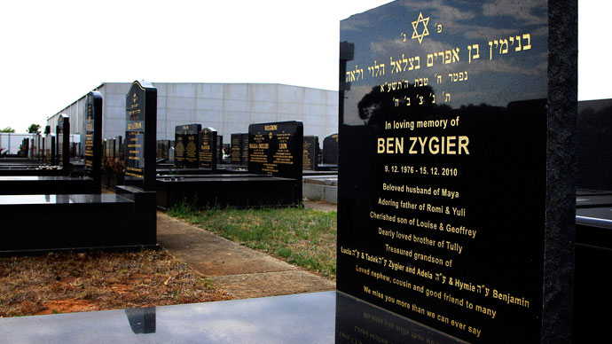 Israeli 'Prisoner X' passed secrets to Hezbollah - report