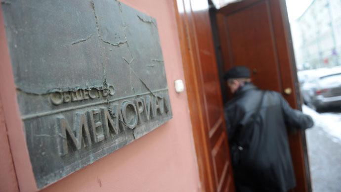 Amnesty International probe lawful, pre-scheduled - Ministry