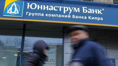 Cyprus Popular Bank's large deposit holders could face 80% cut