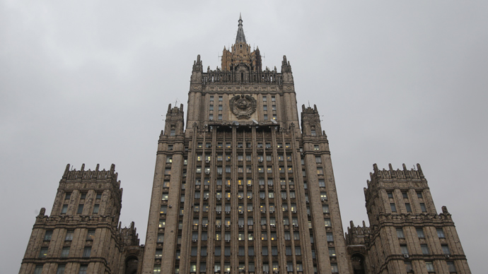 Russia slams US 'interference' for vowing to continue NGO funding