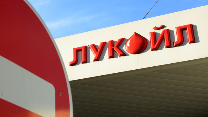 Russia's Lukoil buys $2bn onshore oil producer, refuses to invest in Arctic shelf