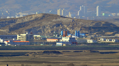 The inter-Korean industrial complex of Kaesong from a South Korean observation tower in Paju (AFP Photo / Jung Yeon-Je)