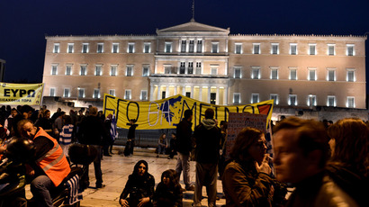 IMF recognizes 'notable failures' in Greek bailout