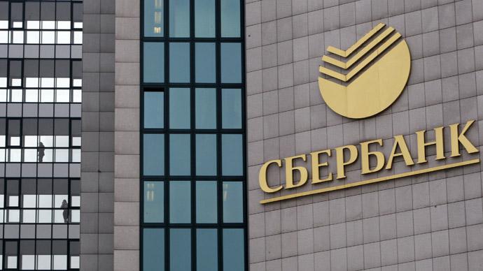 Sberbank expands its defense loan portfolio to $14.6bn