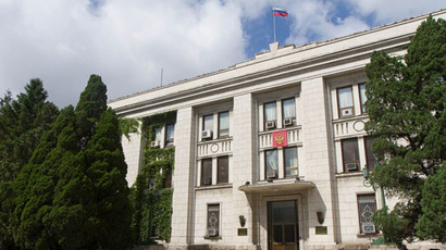 Russian embassy in Pyohgyang (Photo from www.rusembdprk.ru/posolstvo)