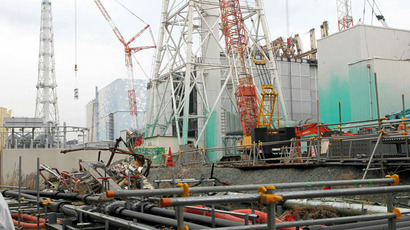 New leak detected at Fukushima nuclear plant - operator