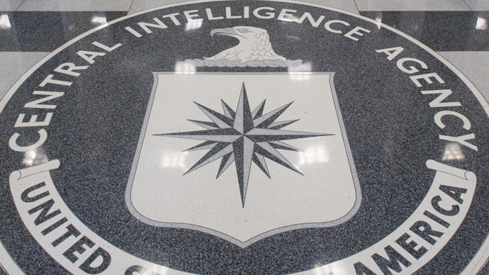 CIA claims no electronic data mining thanks to legal loophole