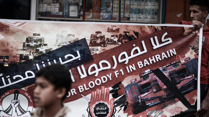 Arrests in Bahrain ahead of Formula 1 GP: Rights group confirms, govt denies