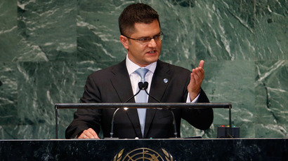 Vuk Jeremic (Reuters / Mike Segar)