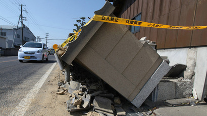 A concrete wall has collapsed at Awaji city in Awaji islad, Hyogo prefecture, western Japan on April 13, 2013 after a strong earthquake (AFP Photo / Jiji Press)