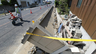 A concrete wall has collapsed at Awaji city in Awaji islad, Hyogo prefecture, western Japan on April 13, 2013 after a strong earthquake. (AFP Photo / Jiji Press)