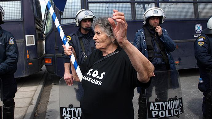 Greece reaches $3.67bn bailout agreement