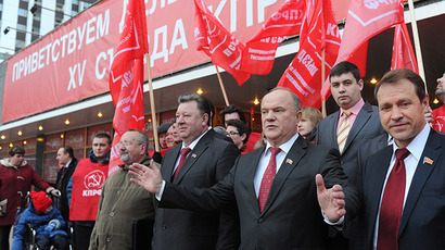 Gennady Zyuganov, center, leader of the Communist Party of Russian Federation. (RIA Novosti / Vladimir Fedorenko)
