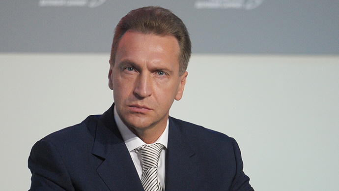 Deputy PM Shuvalov becomes top-earning Russian official in 2012