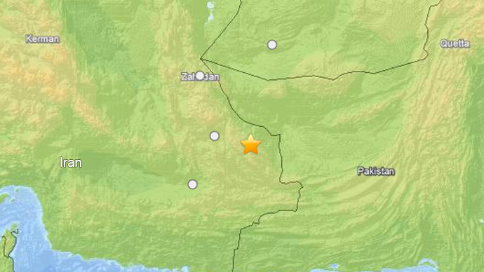 Iran earthquake: LIVE UPDATES
