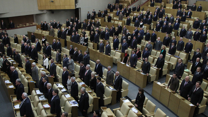 Duma gives first approval to Putin bill on mixed election procedure