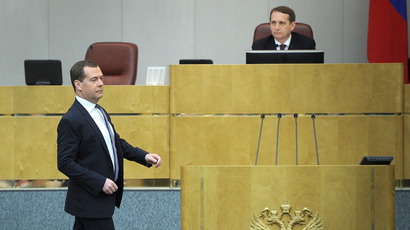 Russian Prime Minister Dmitry Medvedev (AFP Photo / Alexandr Nemenov)