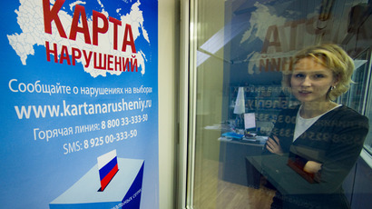 VOICE Association, Moscow office (RIA Novosti / Alexander Vilf)