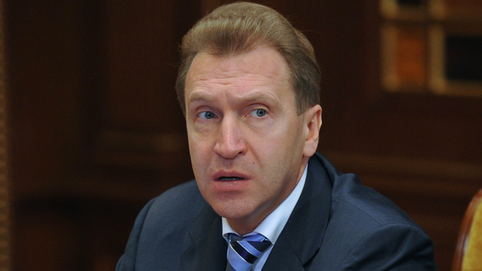 Russia considers creating an offshore bank out of International Investment Bank