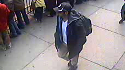 Image of one of the two suspects released by FBI (Image from www.fbi.gov)