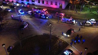 8 people shot at Brooklyn, NYC party