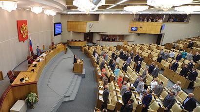 State Duma deputies. (RIA Novosti / Vladimir Fedorenko)