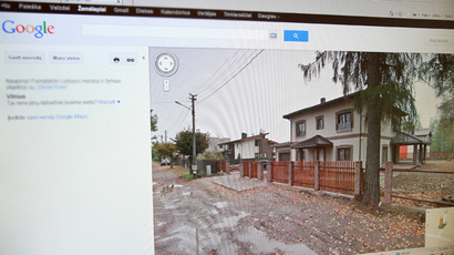 A street is seen on a website operated by Google street View. (AFP Photo / Petras Malukas)