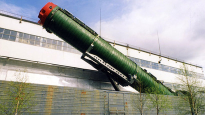 The combat railroad missile system (Photo: SRF)