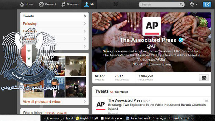 Fake AP White House bomb tweet 'expression of outrage with US media' – Syrian Electronic Army