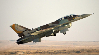An Israeli F-16 I fighter jet (AFP Photo/Jack Guez)