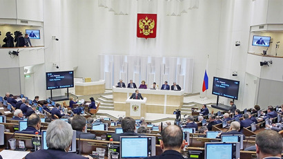 Image from council.gov.ru