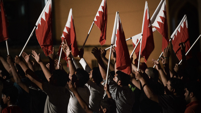Bahrain arrests 22 over anti-govt protests