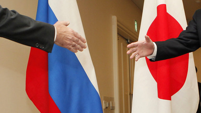 Full speed ahead: Rosneft partners with Japan's largest energy explorer
