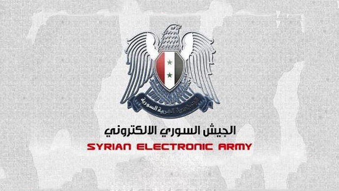 The logo for the Syrian Electronic Army.