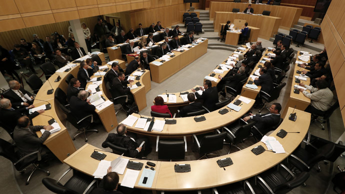 Cypriot parliament approves bailout