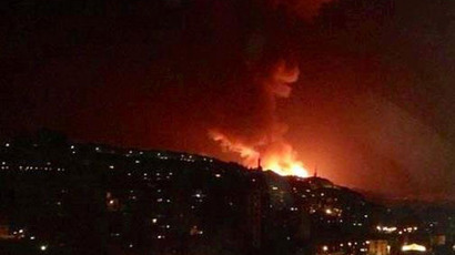 Photo reportedly showing the explosions hitting Damascus suburb of Jamraya