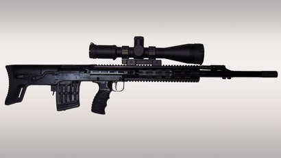New sniper rifle VS-121 (Image from www.izhmash.ru)