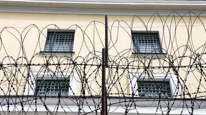 Prison No.1 (Matrosskaya Tishina). (RIA Novosti/Andrey Stenin)