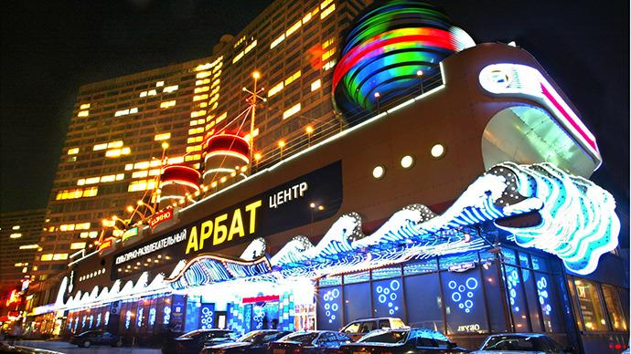 kazino-v-g-moskve