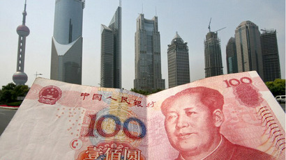 Dollar cap: China limits world's highest foreign currency reserves