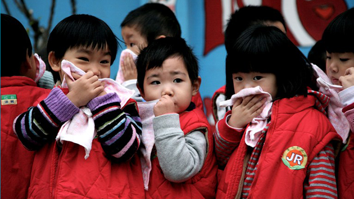 $26mln for excess kids: China's top director probed for having seven kids instead of one