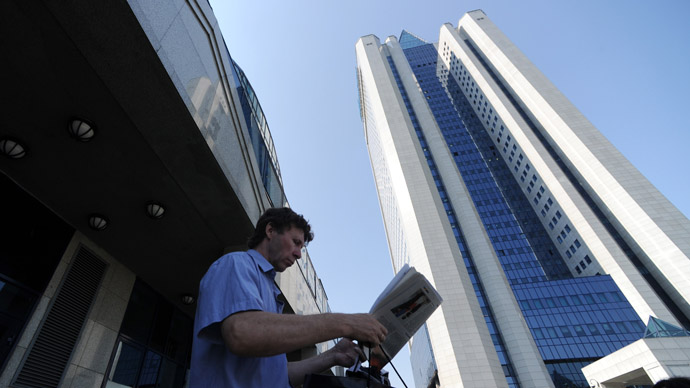Russia's Audit Chamber to inspect Gazprom first time in five years