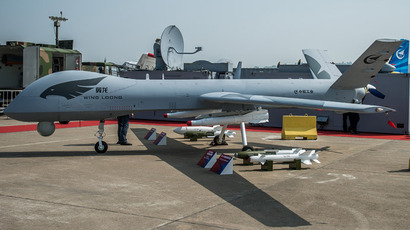 "The ""Yi Long"" drone by China Aviation Industry Corporation (AVIC) (AFP Photo)"