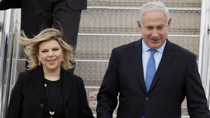 Israel's Prime Minister Benjamin Netanyahu and his wife Sara. (Reuters / Blair Gable)