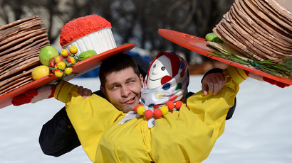 Sugar producer tops Russia's largest landowner list